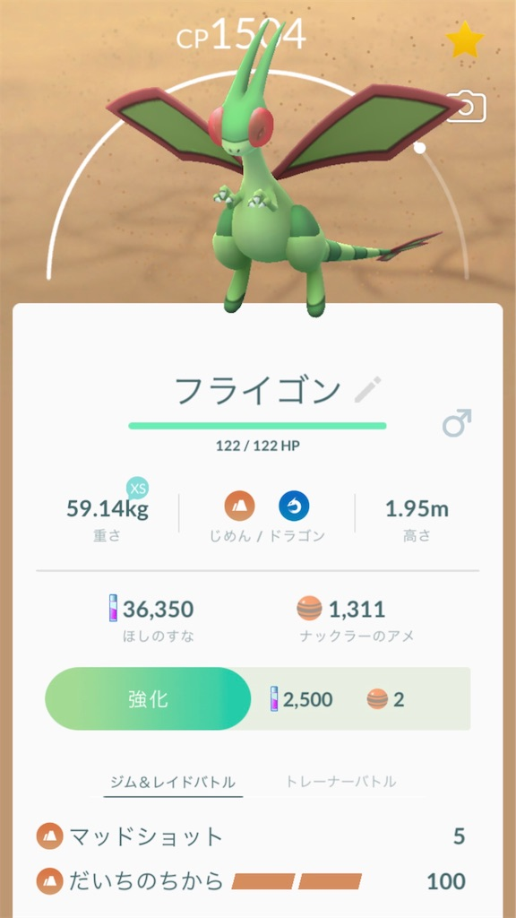 f:id:hoshi_dachi3:20191026142136j:image