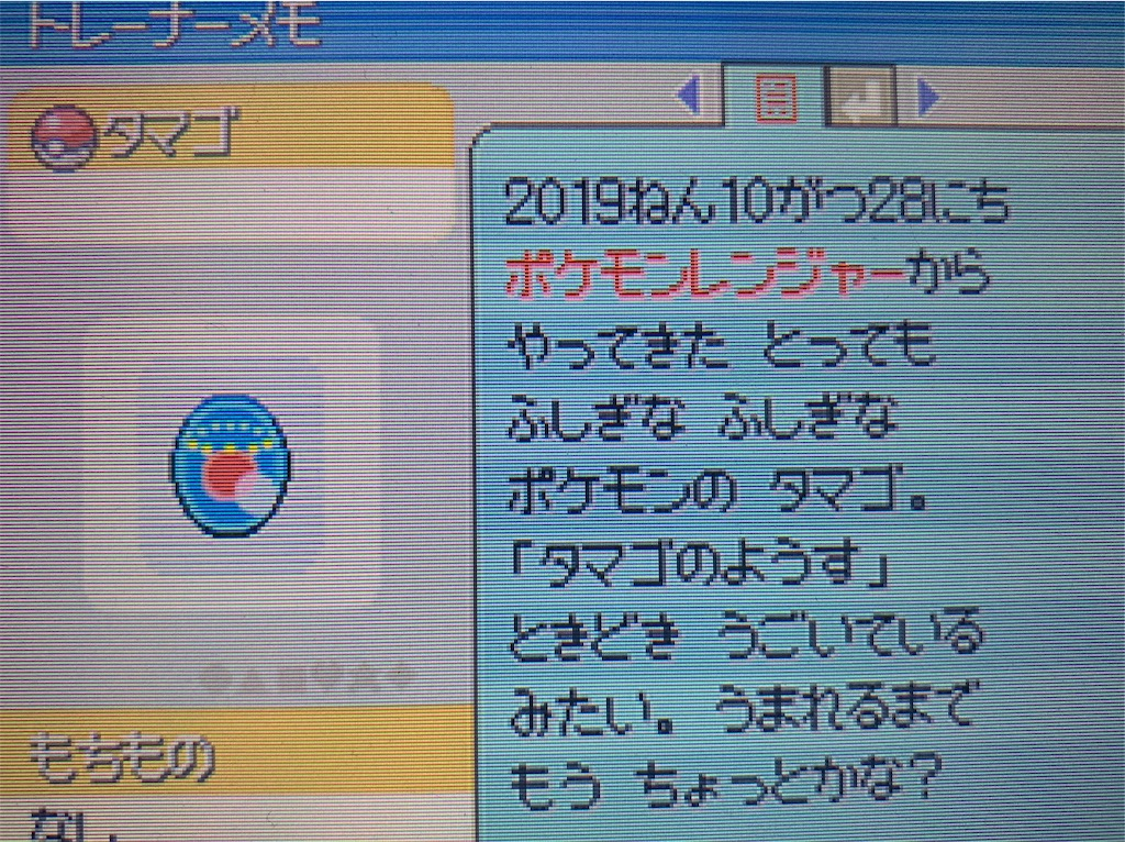 f:id:hoshi_dachi3:20191028183836j:image