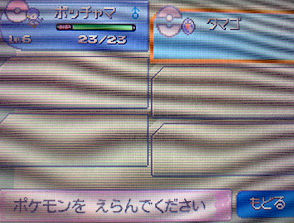 f:id:hoshi_dachi3:20191028183854j:image