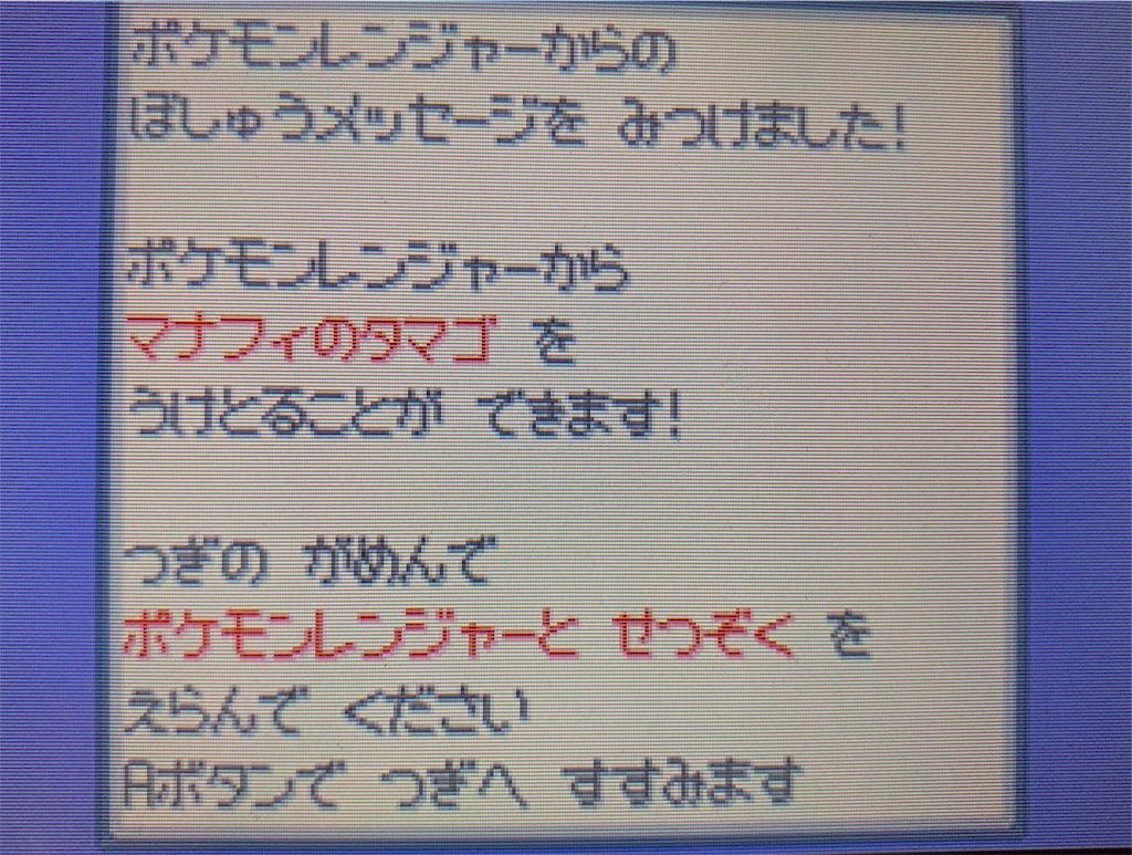 f:id:hoshi_dachi3:20191028183946j:image