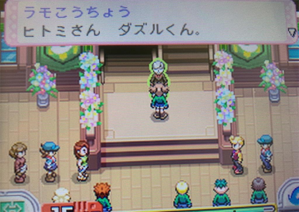 f:id:hoshi_dachi3:20191101123947j:image