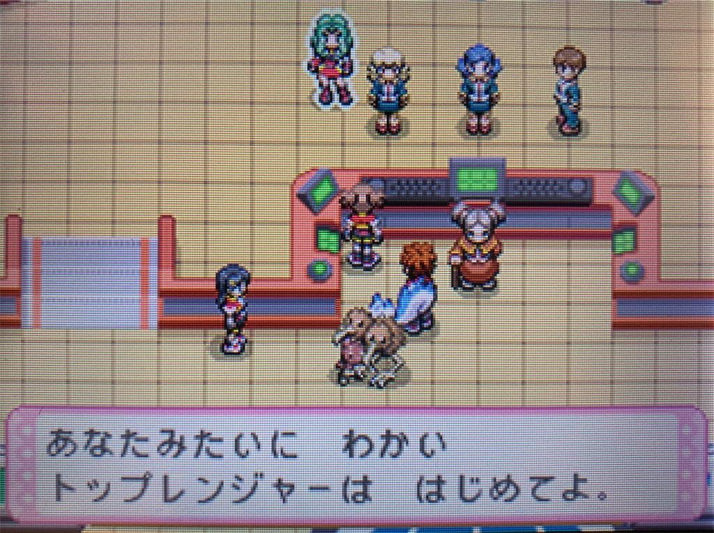f:id:hoshi_dachi3:20191108211543j:image