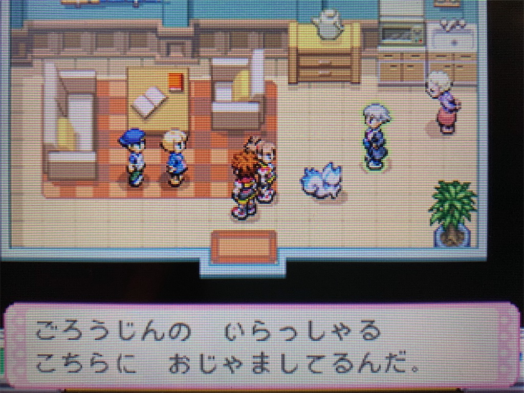 f:id:hoshi_dachi3:20191109173726j:image