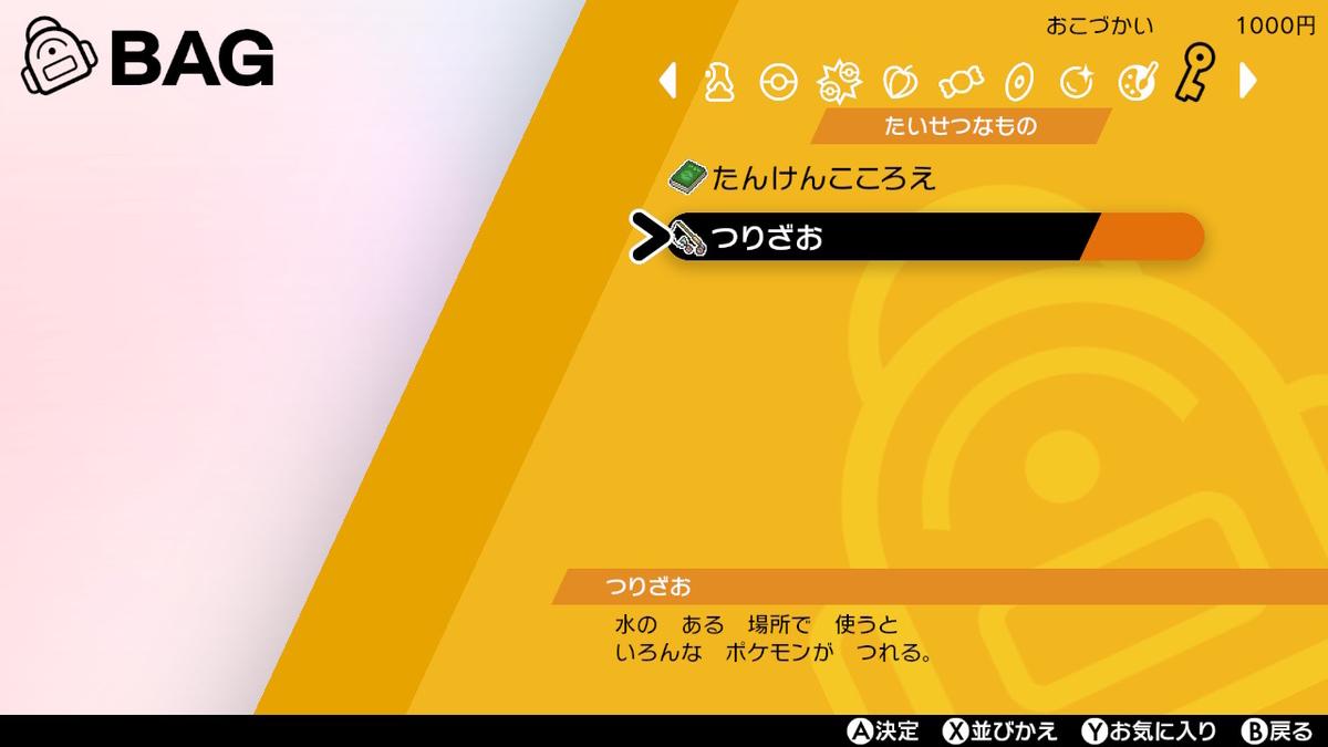 f:id:hoshi_dachi3:20191123180836j:plain