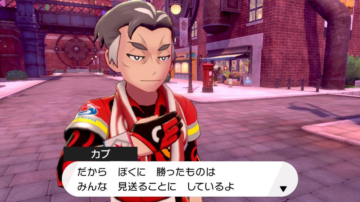 f:id:hoshi_dachi3:20191130173723j:plain