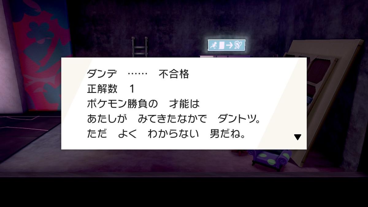 f:id:hoshi_dachi3:20191208091820j:plain