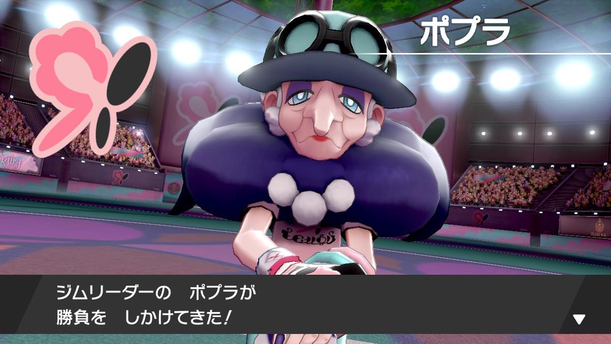f:id:hoshi_dachi3:20191208091901j:plain