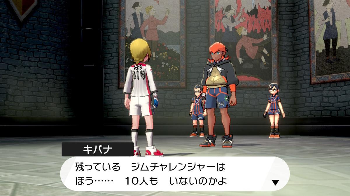 f:id:hoshi_dachi3:20191213165401j:plain