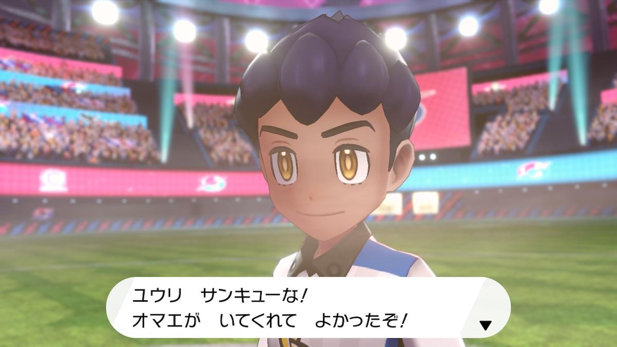 f:id:hoshi_dachi3:20191215162723j:plain