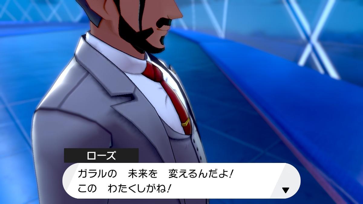 f:id:hoshi_dachi3:20191215164813j:plain