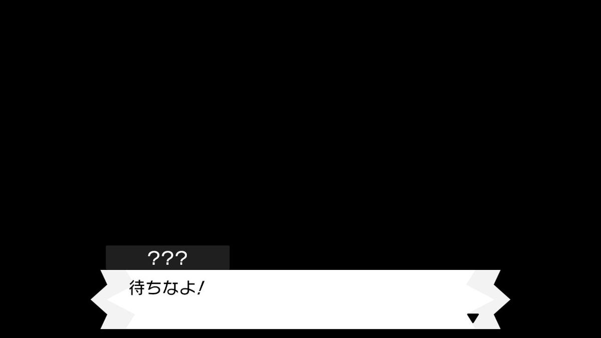 f:id:hoshi_dachi3:20191215165550j:plain