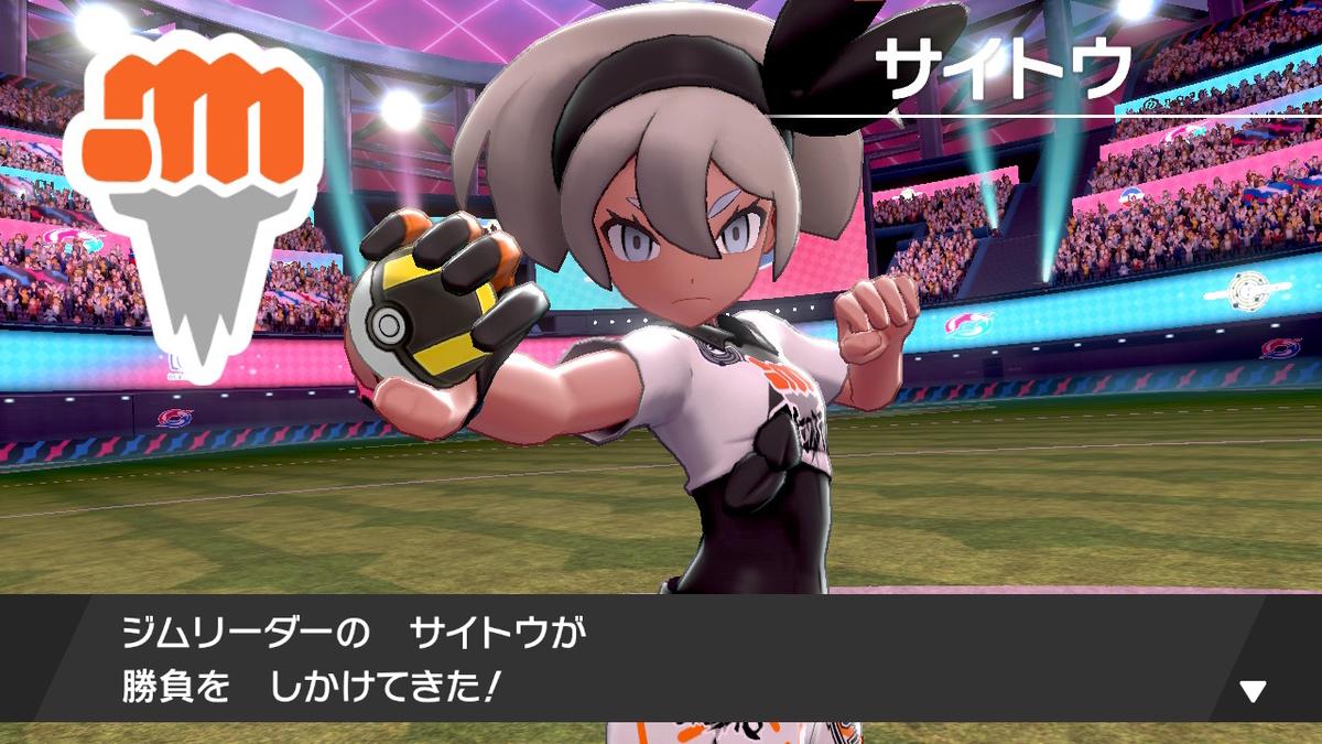 f:id:hoshi_dachi3:20191215170407j:plain