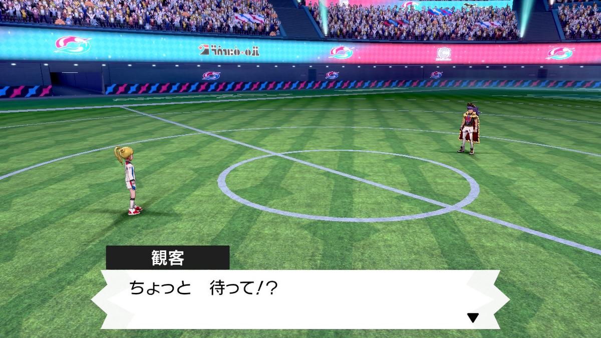 f:id:hoshi_dachi3:20191215171018j:plain