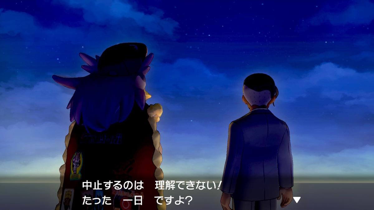 f:id:hoshi_dachi3:20191215174018j:plain