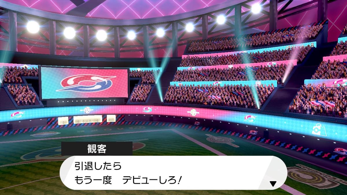 f:id:hoshi_dachi3:20191215174520j:plain