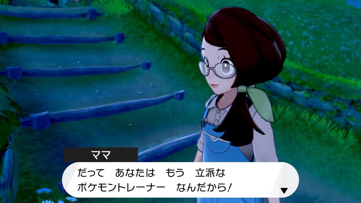 f:id:hoshi_dachi3:20191222114901j:plain