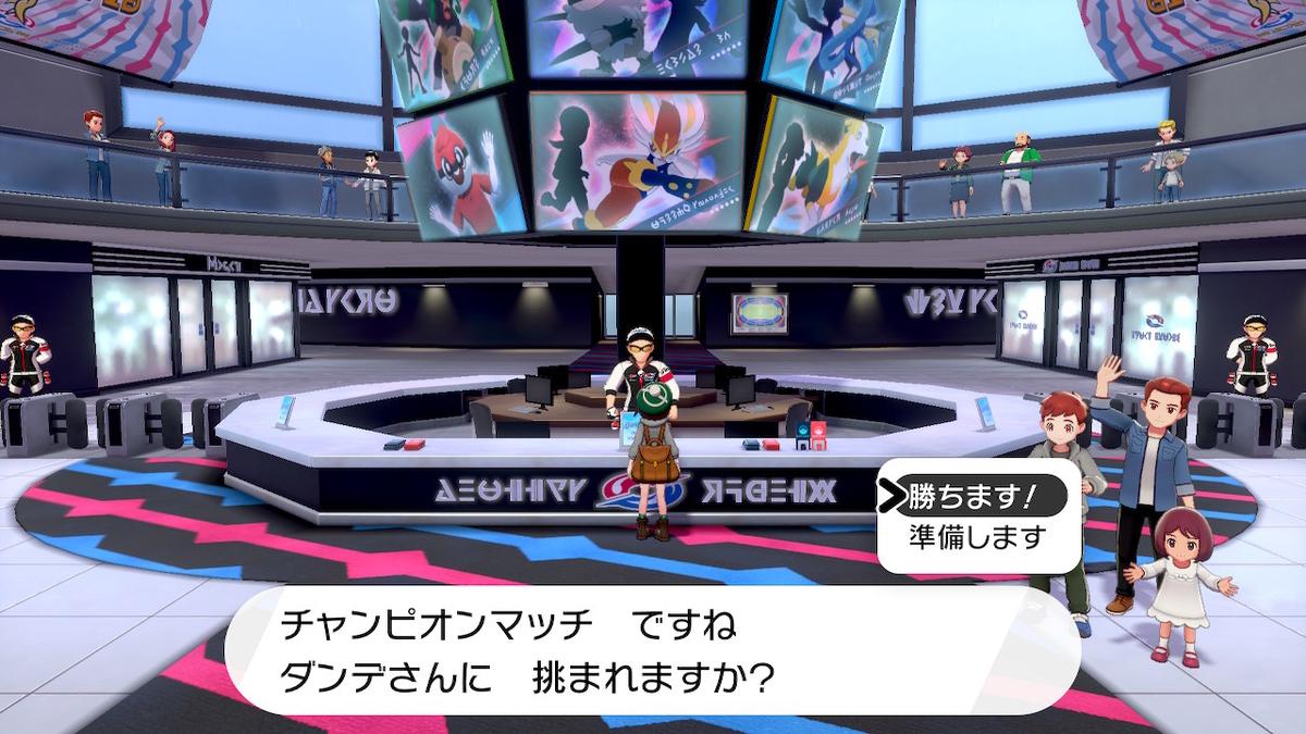 f:id:hoshi_dachi3:20191228153220j:plain