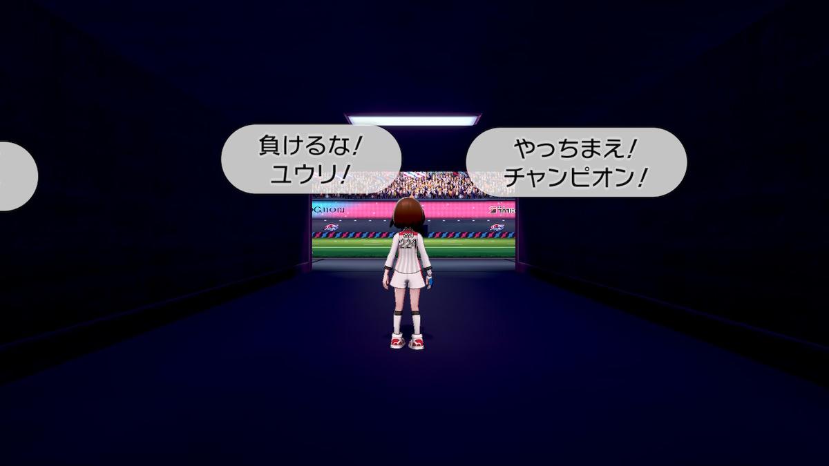 f:id:hoshi_dachi3:20191228153328j:plain