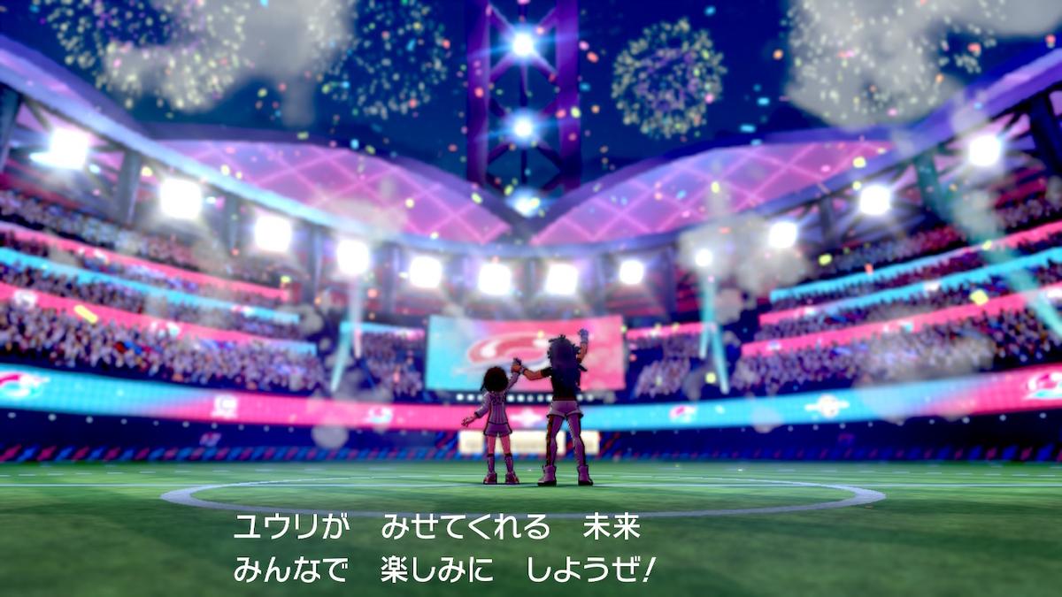 f:id:hoshi_dachi3:20191228155838j:plain