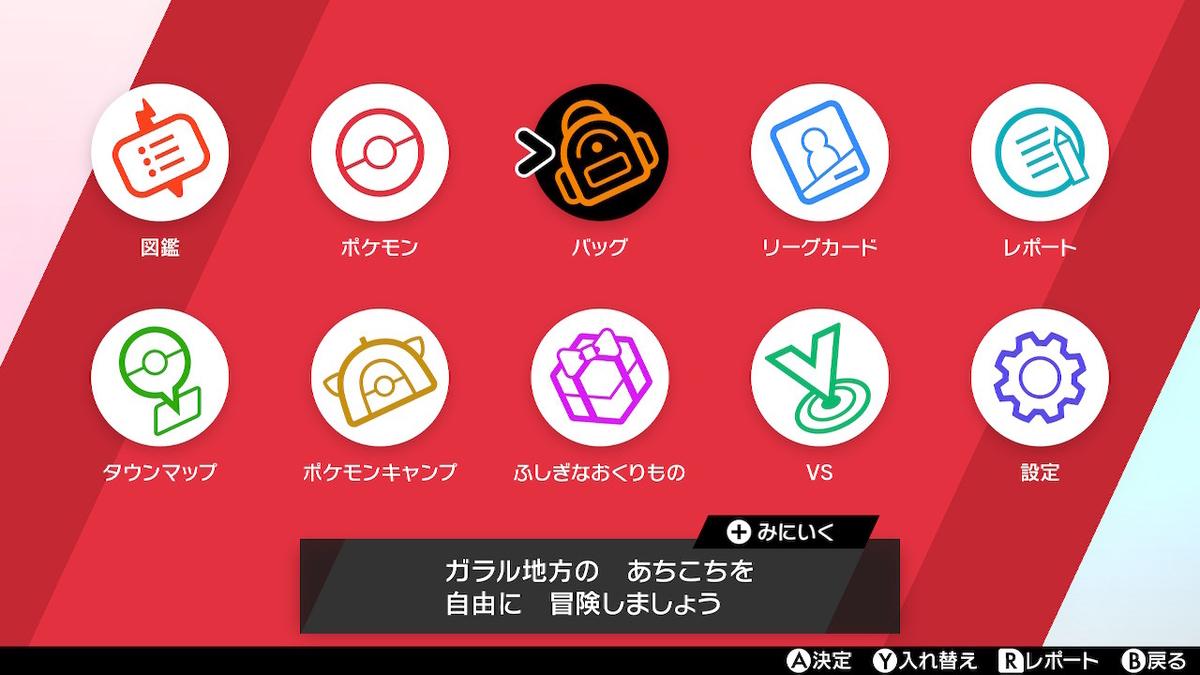 f:id:hoshi_dachi3:20191228160350j:plain