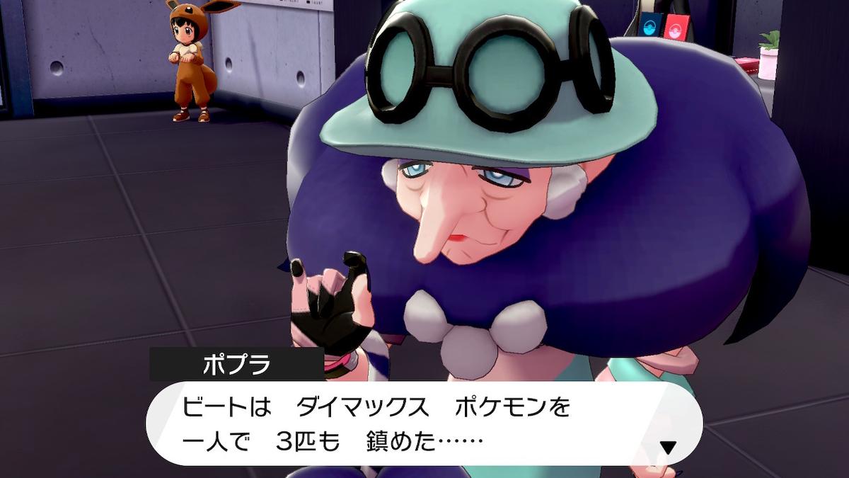 f:id:hoshi_dachi3:20191228212206j:plain