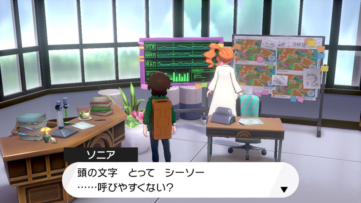 f:id:hoshi_dachi3:20191228221501j:plain