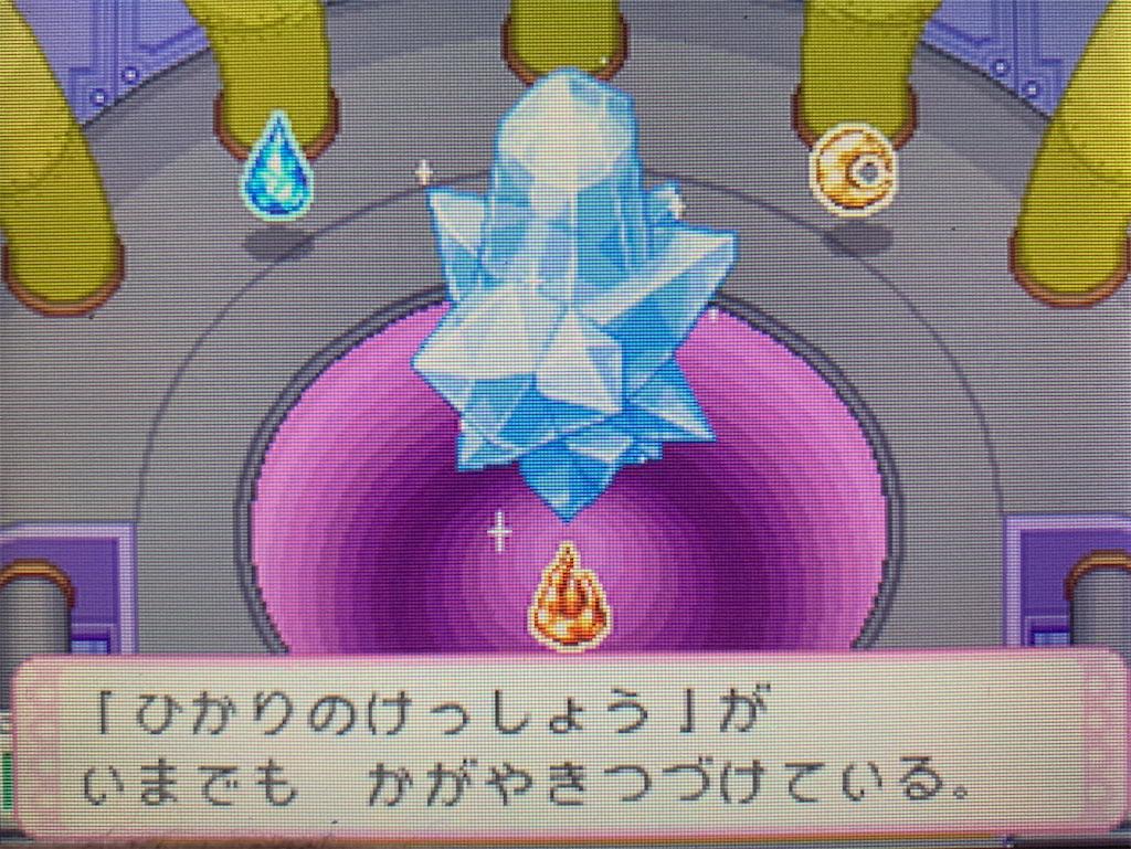 f:id:hoshi_dachi3:20200101205009j:image