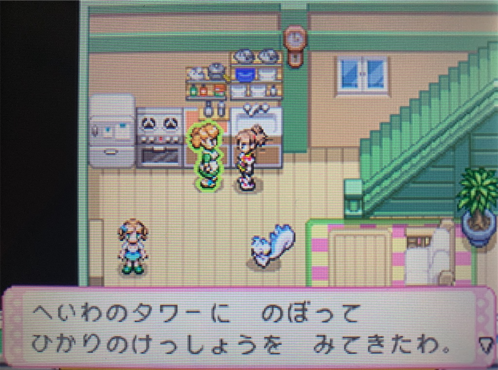f:id:hoshi_dachi3:20200101205020j:image