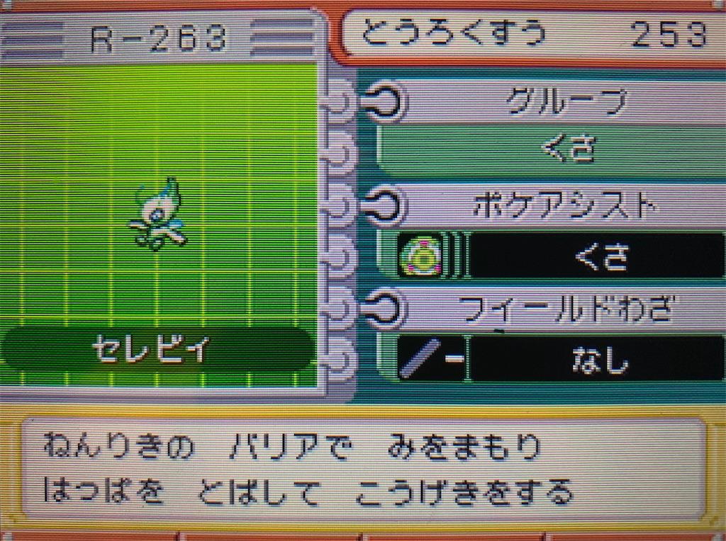 f:id:hoshi_dachi3:20200103170432j:image