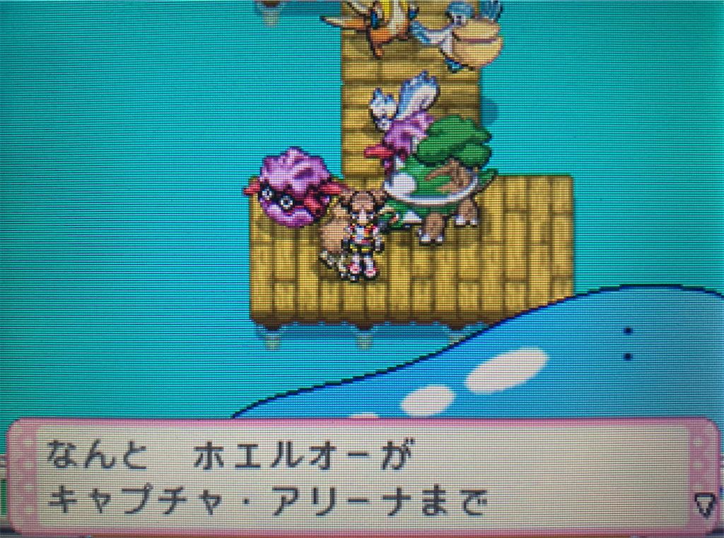f:id:hoshi_dachi3:20200103171436j:image