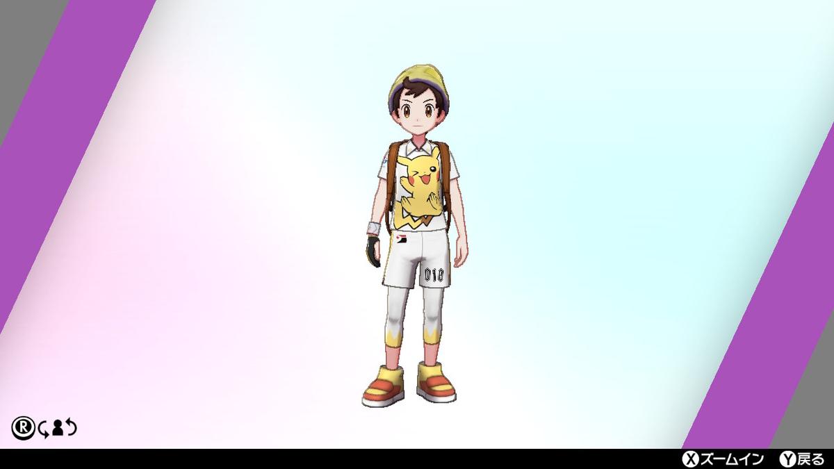 f:id:hoshi_dachi3:20200111152858j:plain