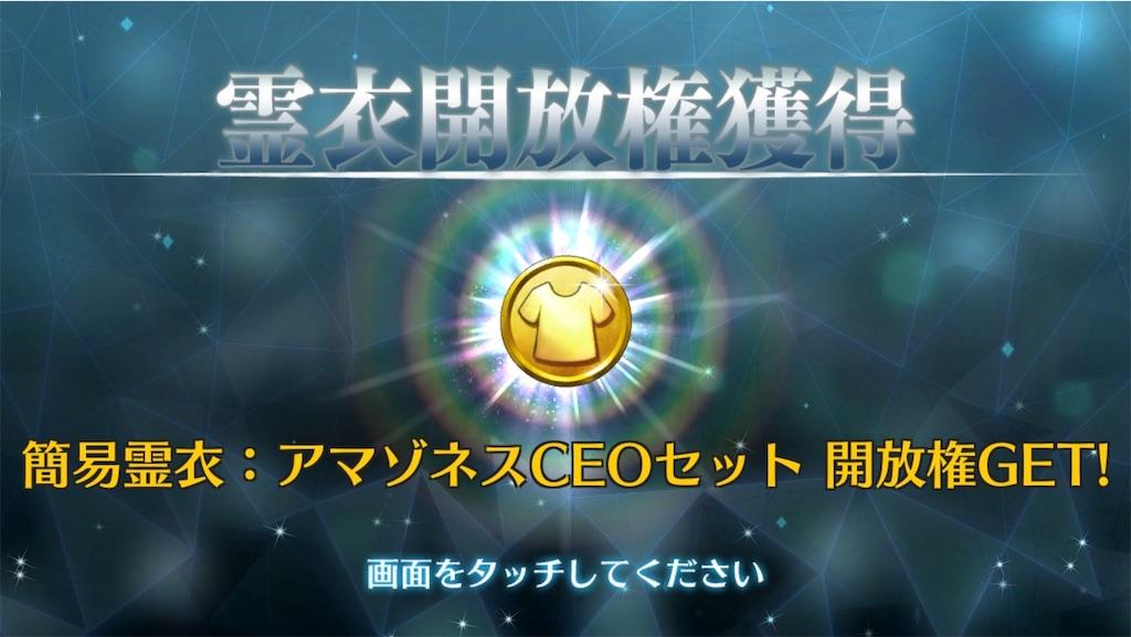 f:id:hoshi_dachi3:20200129094340j:plain