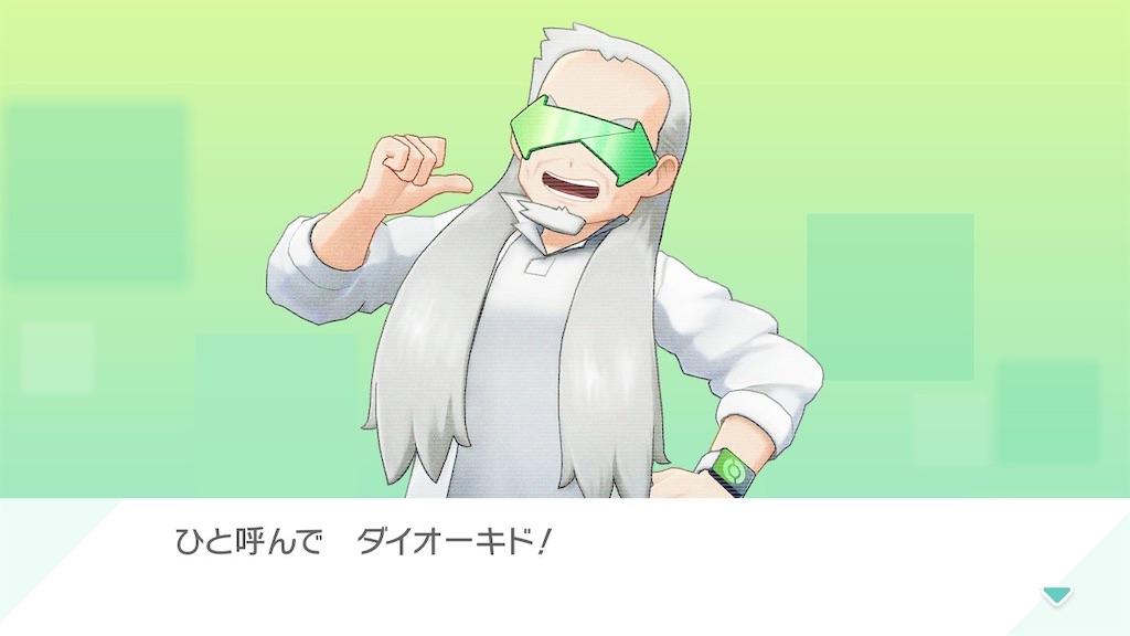 f:id:hoshi_dachi3:20200212191030j:image