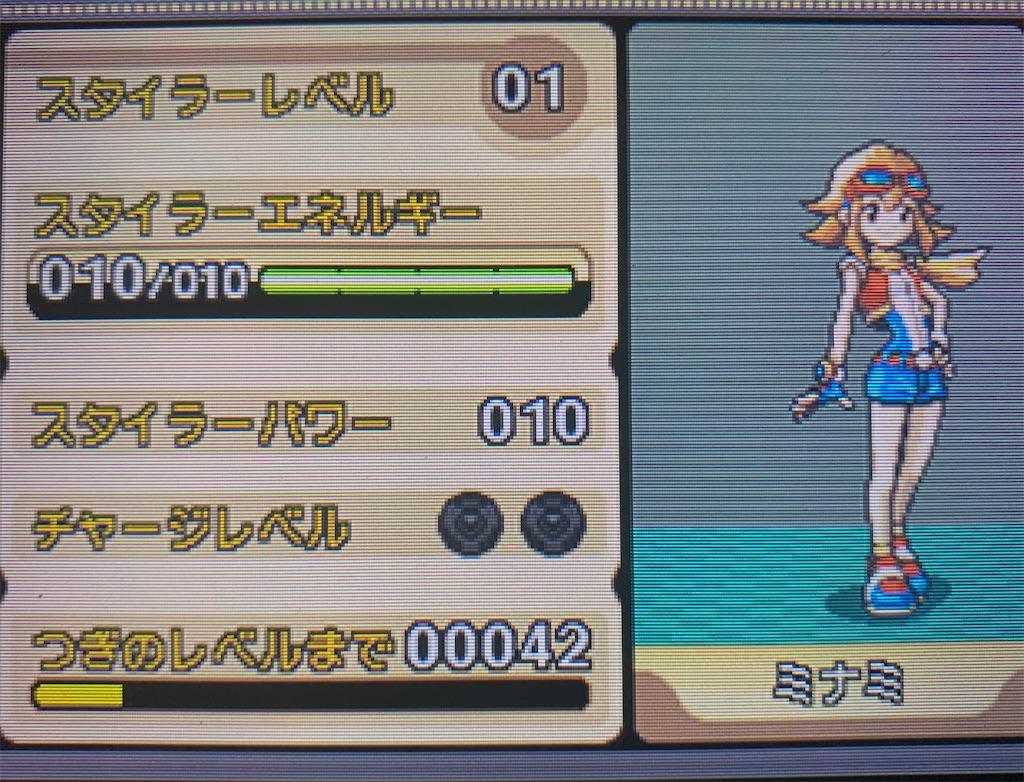 f:id:hoshi_dachi3:20200212191254j:image