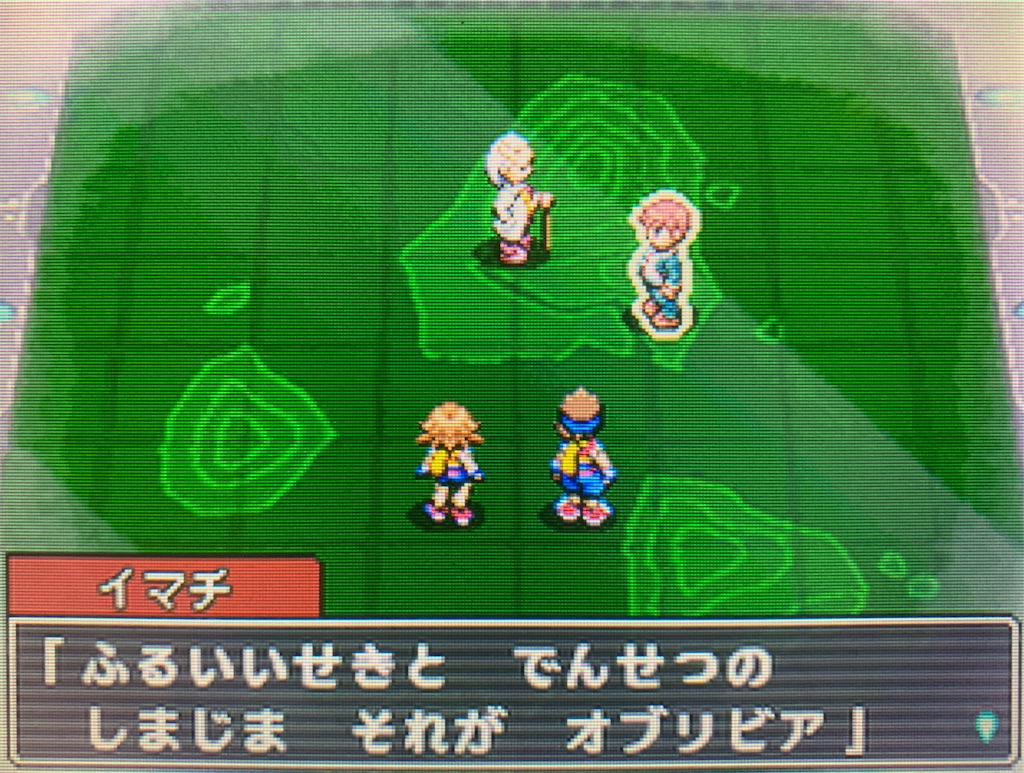 f:id:hoshi_dachi3:20200212192932j:image