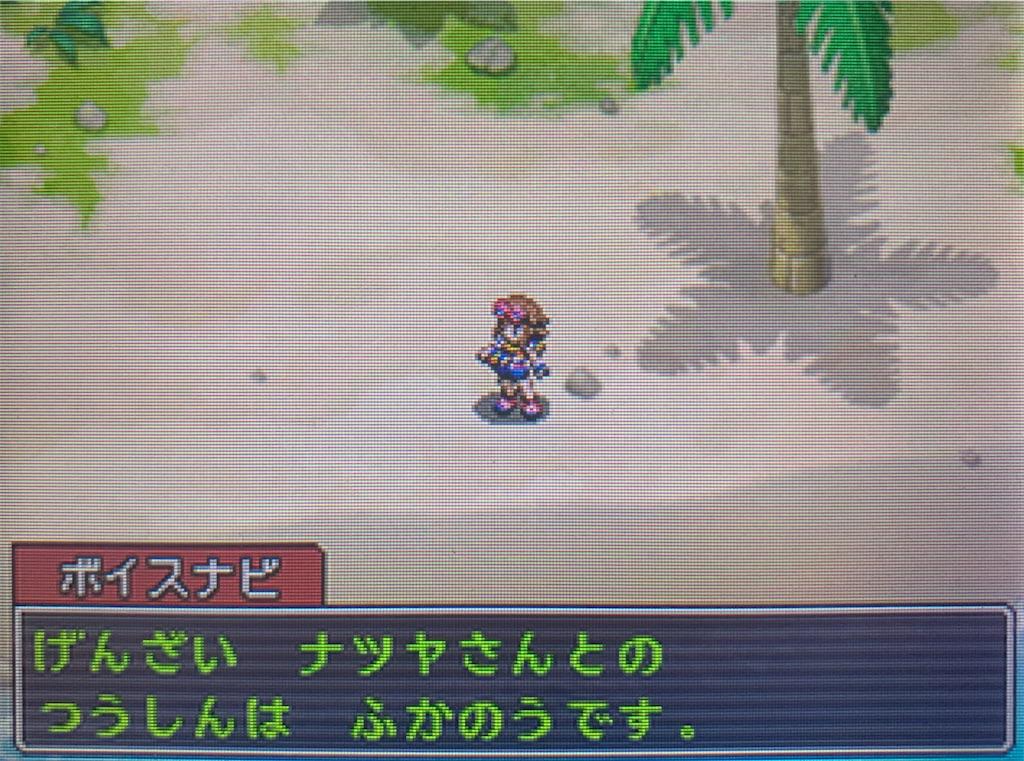 f:id:hoshi_dachi3:20200212192948j:image