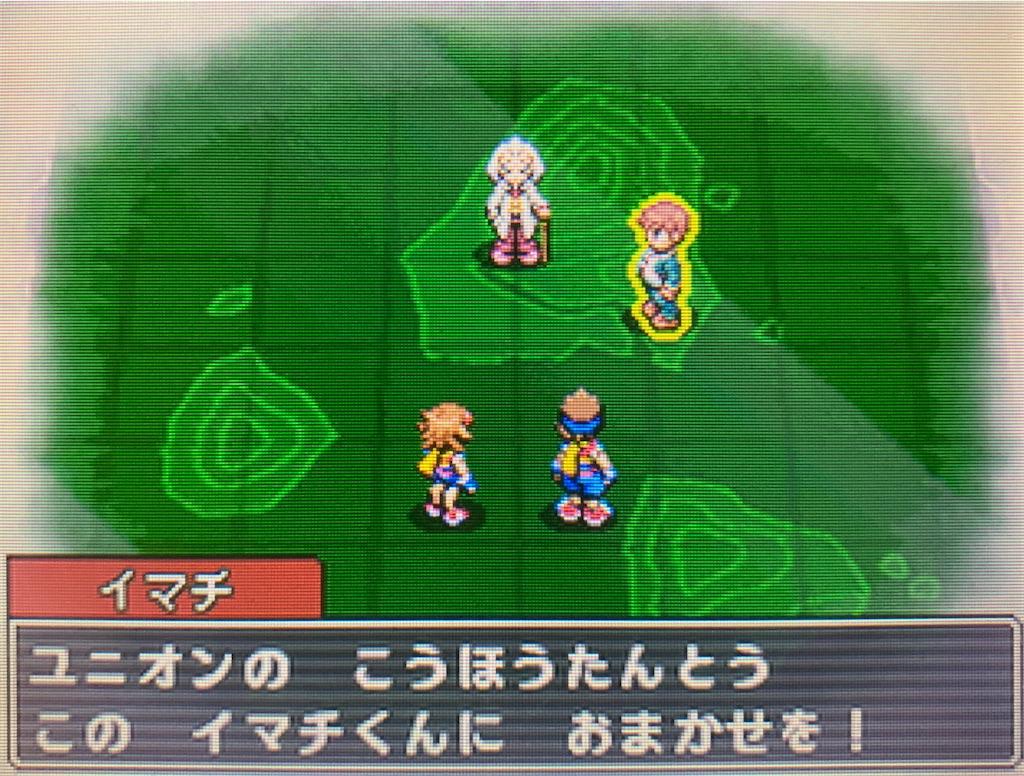 f:id:hoshi_dachi3:20200212192955j:image