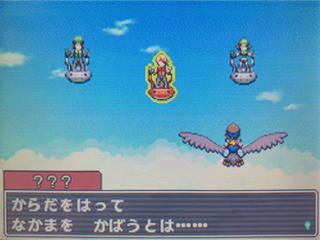f:id:hoshi_dachi3:20200212192959j:image