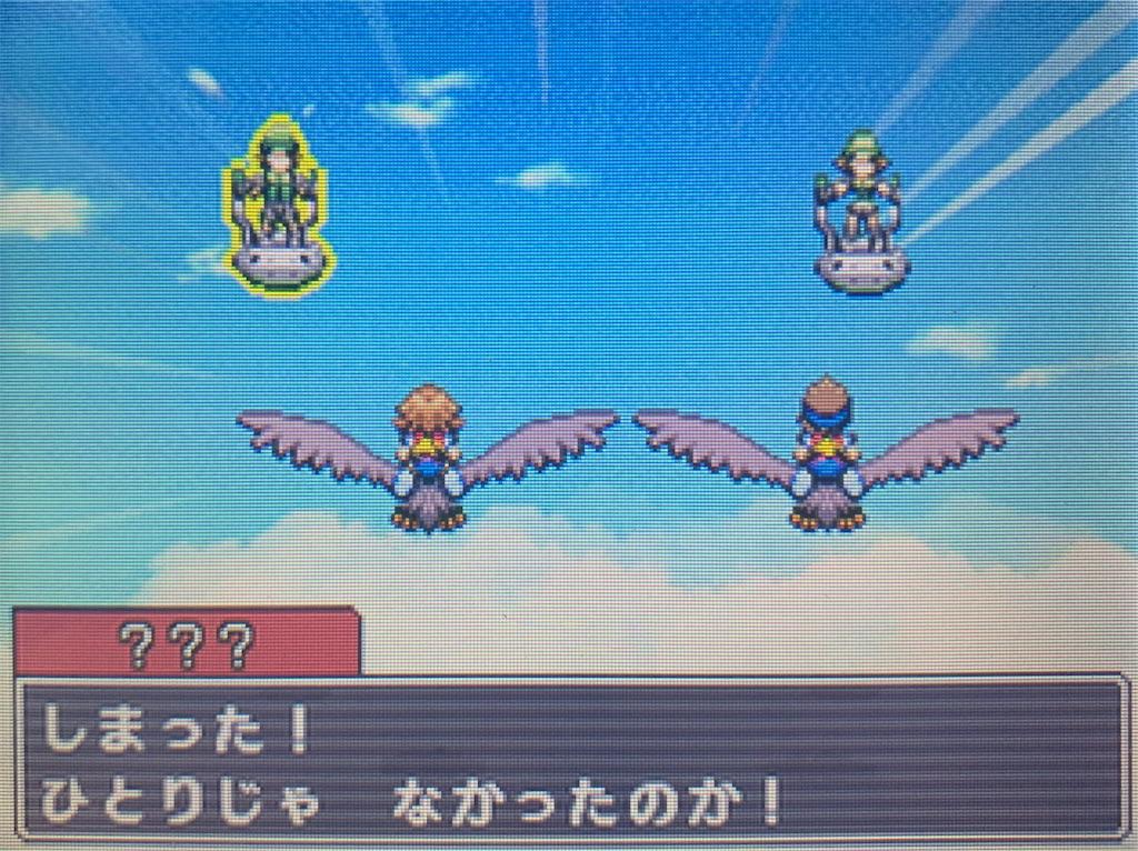 f:id:hoshi_dachi3:20200212193007j:image