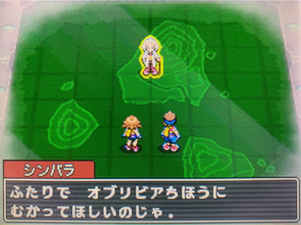 f:id:hoshi_dachi3:20200212193011j:image