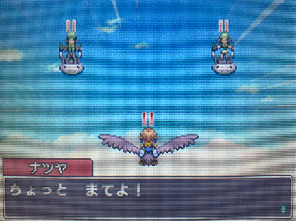 f:id:hoshi_dachi3:20200212193014j:image