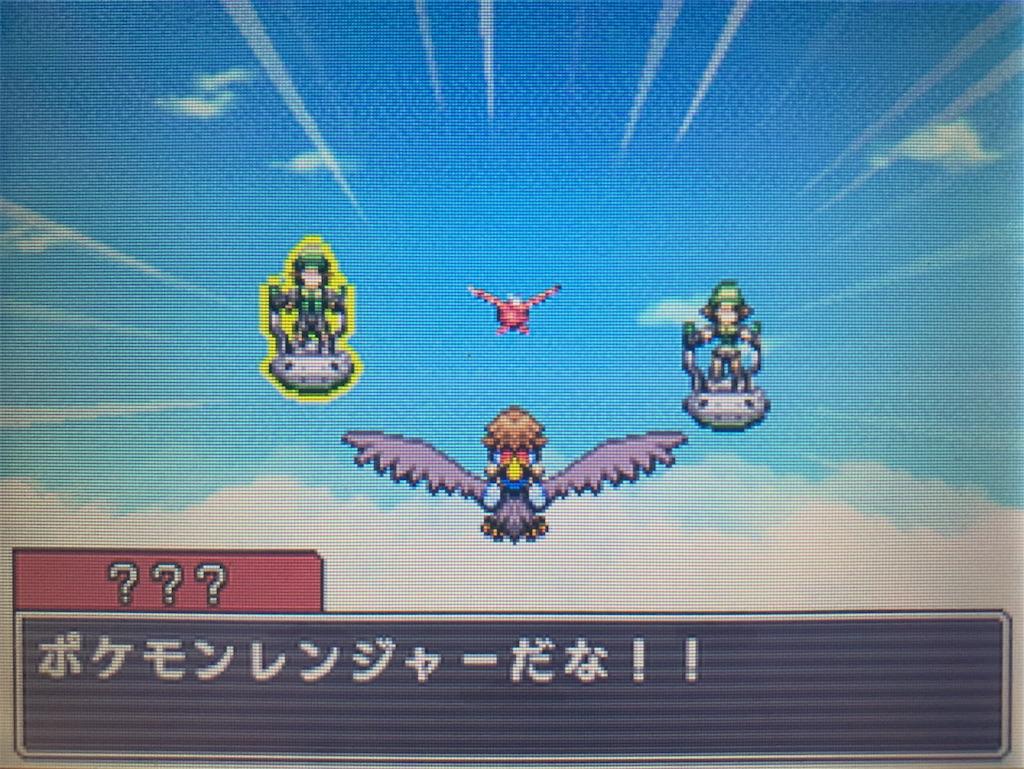 f:id:hoshi_dachi3:20200212193019j:image
