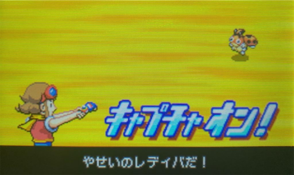 f:id:hoshi_dachi3:20200225190040j:image