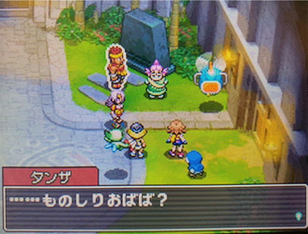 f:id:hoshi_dachi3:20200229222545j:image