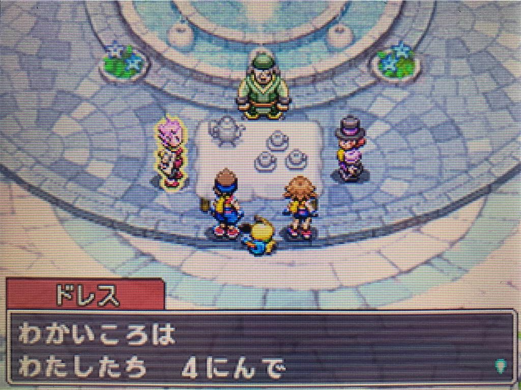 f:id:hoshi_dachi3:20200315124625j:image