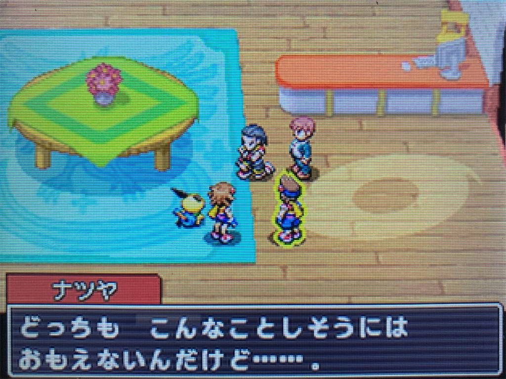 f:id:hoshi_dachi3:20200317213044j:image