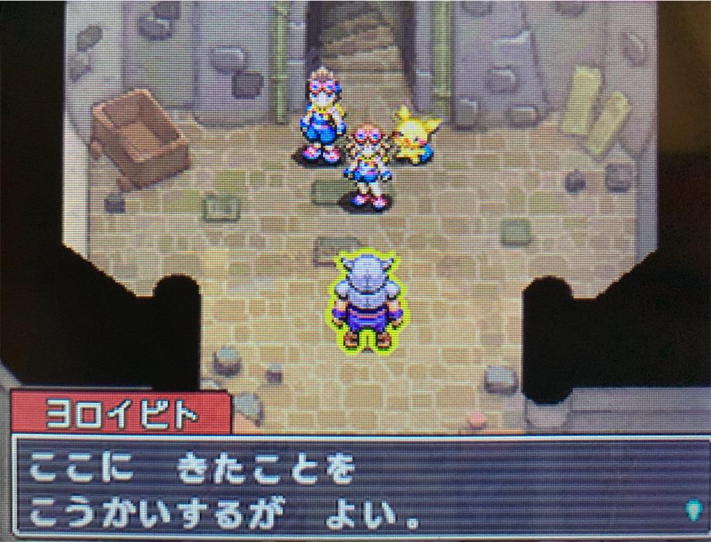 f:id:hoshi_dachi3:20200317213054j:image