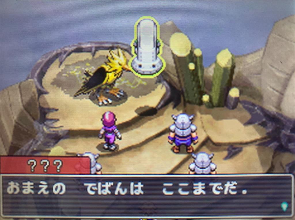 f:id:hoshi_dachi3:20200321162649j:image