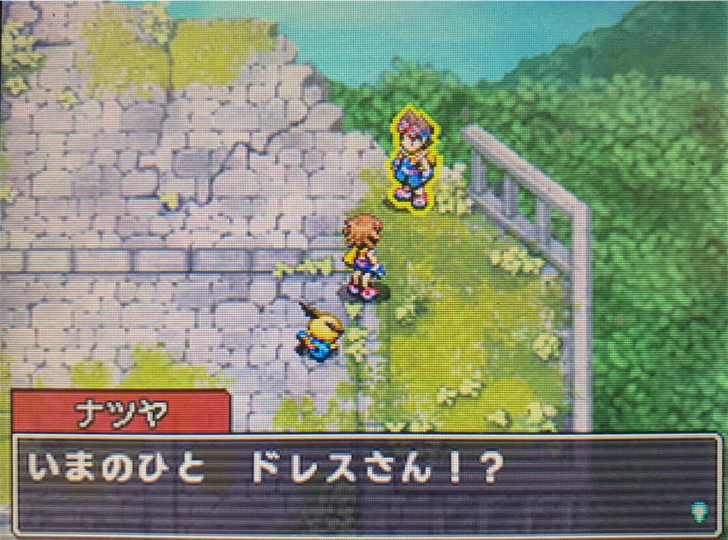 f:id:hoshi_dachi3:20200321162940j:image