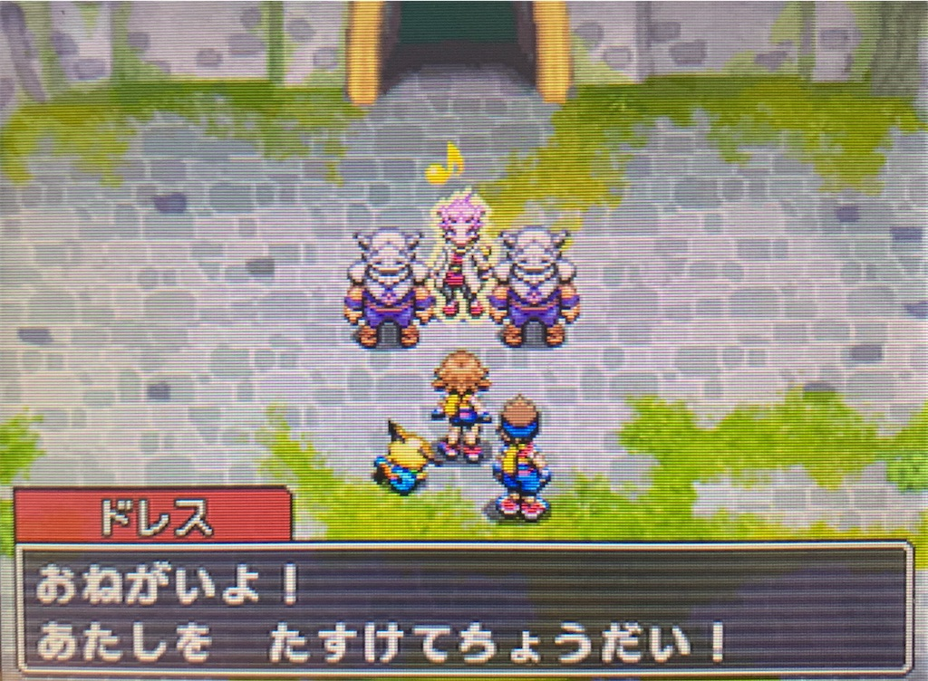 f:id:hoshi_dachi3:20200321171620j:image